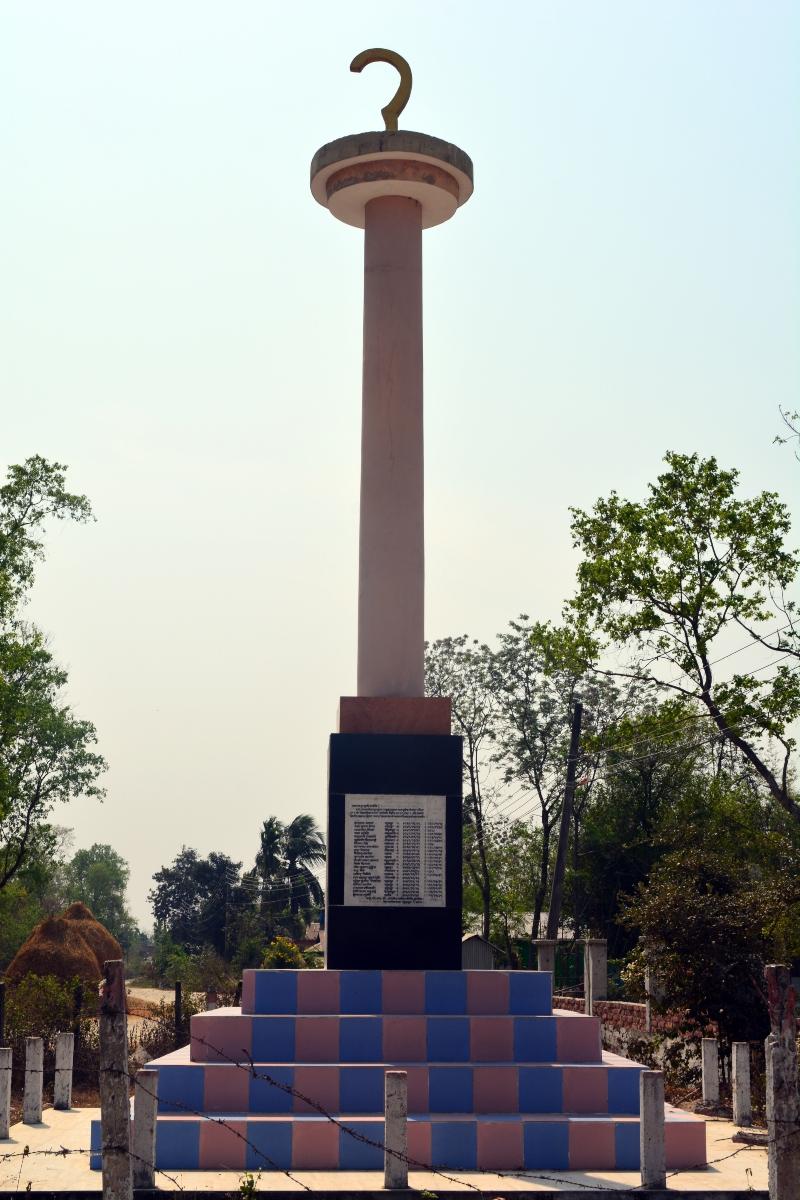 Jhapa district. ©ICRC.