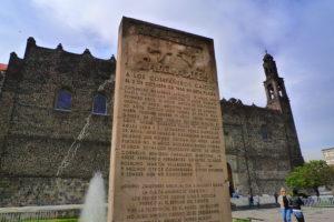 Tlatelolco Stele